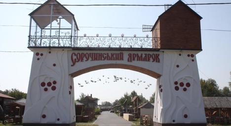 В Україні стартував Сорочинський ярмарок. Фото