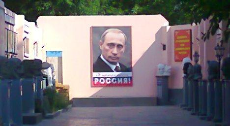Скучающий аннексированный Крым и Путин. Спецрепортаж
